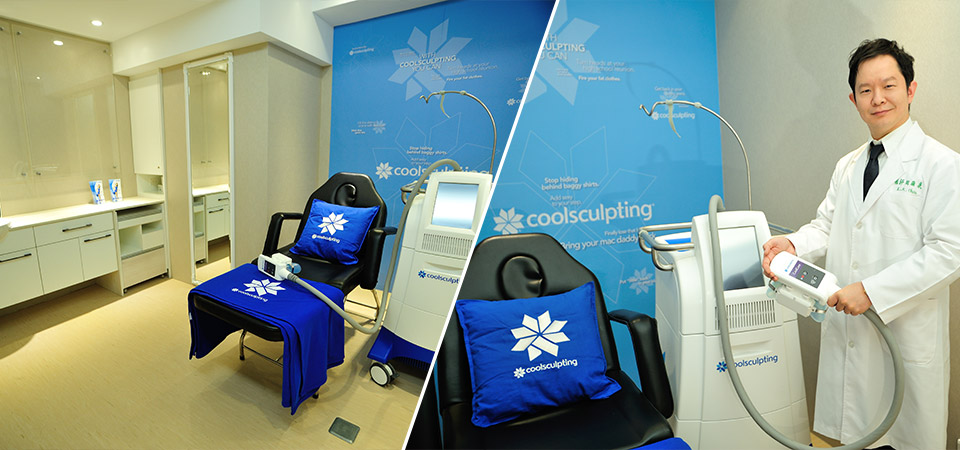 酷爾塑平(酷塑)coolsculpting 療程