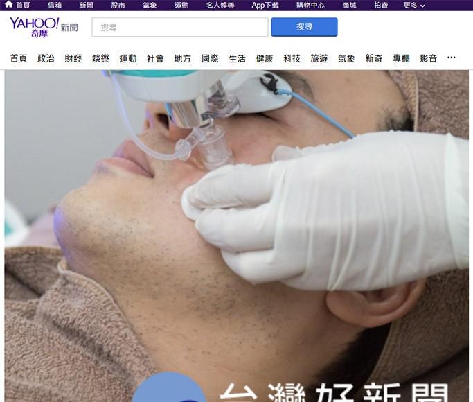 無針美容時代來臨 氣脈衝取代雷射治痘疤成趨勢?
